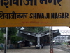 Shivaji  Nagar Stationboard