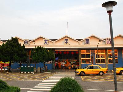 Dajia Station