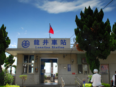Longjing Station