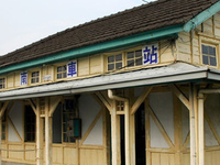 Rinan Station