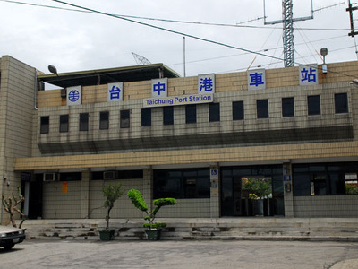 Taichung Port Station