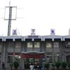 Tanzi Station