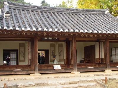 Namyangju