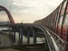Another View Of Zhivopisny Bridge