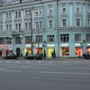 Yermolova Theatre