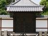 Grave Of Emperor Toba
