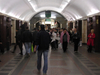 Baumanskaya Metro Station