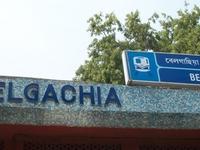 Belgachia metro station