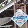 Bidhannagar Road railway station