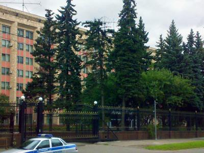 Chinese Embassy, Druzhby Street