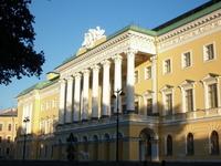 Lobanov-Rostovsky Palace