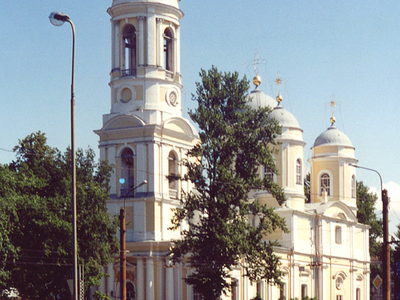 St. Vladimir's Cathedral