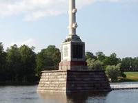 Chesme Column