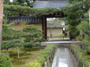 Daisen-in, Gateway And Approach To The Temple