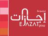 Ejazat Logo 250