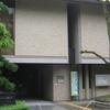 Kyoto City History Museum