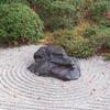 A Garden In Konpuku-ji
