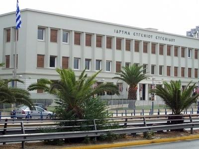 Evgenidio Foundation