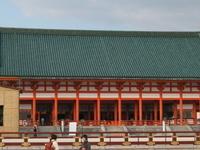 Heian Palace