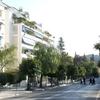 Herodou Attikou Street