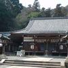 Hōrin-ji