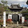Current Hojuji Temple