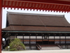 The Shishinden Of The Present-Day Kyoto Imperial Palace