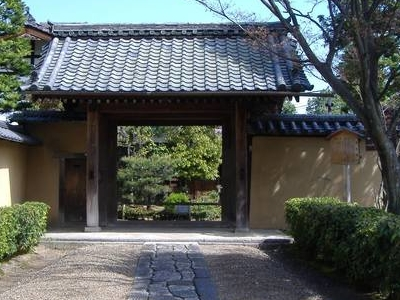 Entrance To Jukō-in