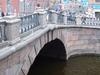 Side View Of Stone Bridge