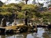 Garden Of Katsura Imperial Villa