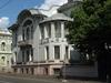 44 Povarskaya Street