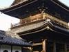 Sanmon (三門, Or Sammon, Main Door)