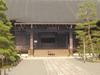 Kōryū-ji