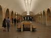 Kuznetsky Most Metro Station