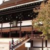 Kamigyō-ku