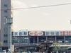 The Third Kyōto Station
