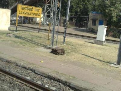 Laxmibai  Nagar