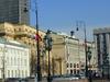 Mokhovaya Street
