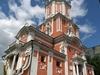 Menshikov Tower