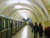 Station Platform Of Taganskaya