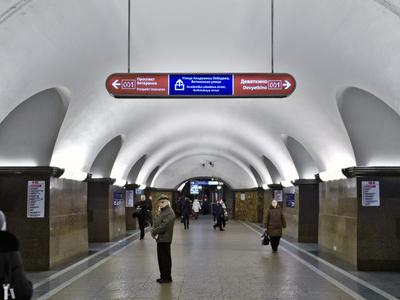 Ploshchad Lenina Metro Station Hall