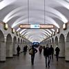 Ploshchad Alexandra Nevskogo II Metro Station Hall