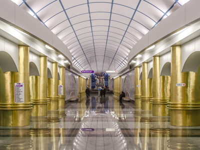 Mezhdunarodnaya Metro Station Hall