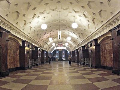 Krasnye Vorota Metro Station