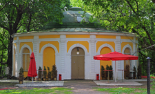 The Pavilion In Neskuchny Garden