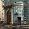 Zoological Museum of Moscow University