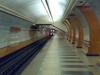 Southern Platform