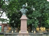 Bust Of Peter The Great In Front Of His Cabin