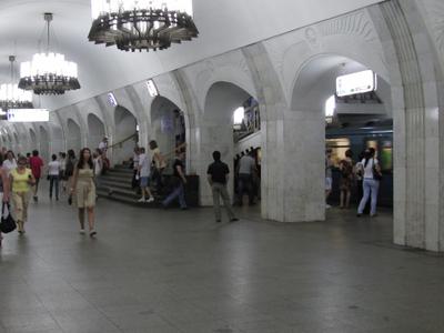 Pushkinskaya Metro Station