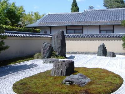 Ryōgen-in